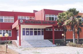 Instituto Piaget de Cabo Verde