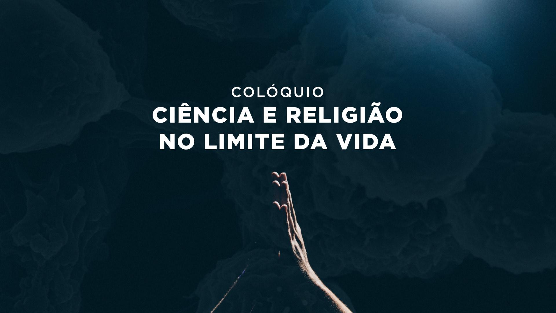 """""""Ciência e Religião no Limite da Vida"""" em debate no IPiaget de Silves"""