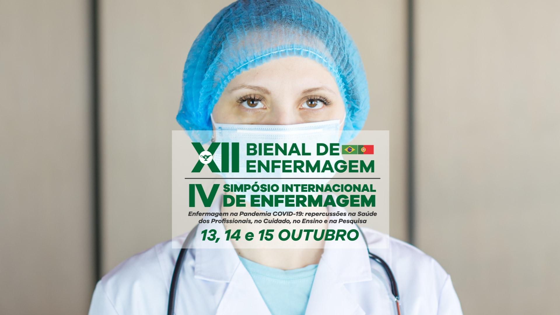 Escola Superior de Saúde de V. N. de Gaia co-organiza evento internacional de enfermagem